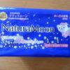 ナチュラムーンは敏感肌におすすめの生理用ナプキン