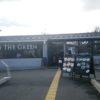 京都北山イン・ザ・グリーン「IN THE GREEN」でランチ