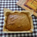 ワタナベマキさんのホーローバットで作る「紅茶のマフィン」