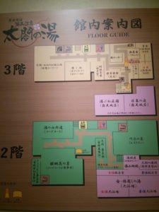太閤の湯案内図