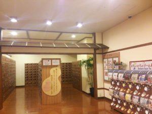 太閤の湯靴箱