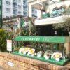 京都北山「キャピタル東洋亭」明治30年創業の老舗の洋食屋さん。