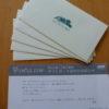 スマイルゼミから入会キャンペーンのギフトカードが届きました