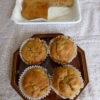 「グルテンフリー」米粉のバナナ&くるみケーキ