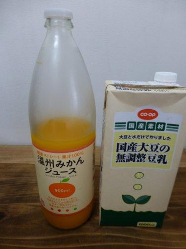 ミカンジュース豆乳