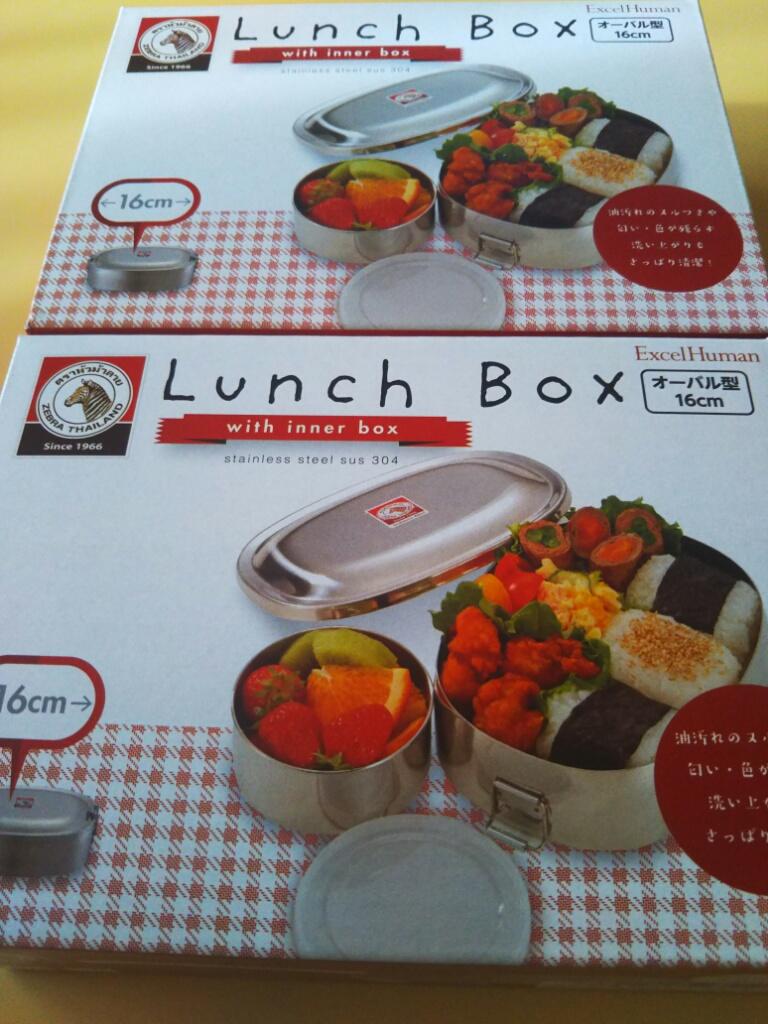 zebraお弁当箱の箱